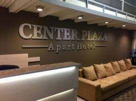 Apart-hotel Center Plaza