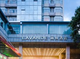 Lavande Hotel (Guangzhou Pazhou)