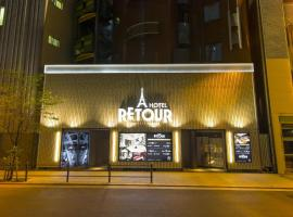 Hotel Retour (Adult Only)