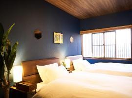 金沢 ペット 可 ホテル