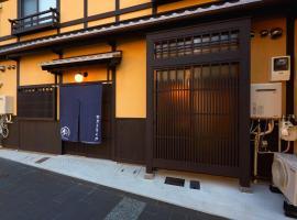 Rinn Matsubara Takasegawa