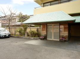 Kanko Hotel Tamaru