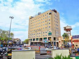 Smart Inn @ Taleda Square