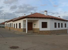 Casa Rural El Nidal