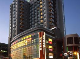 Park City Hotel - Luzhou Taipei, hotel in Taipei