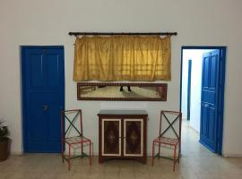 Appartement meublé Sfax Touristique IHEC