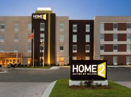 Home2 Suites By Hilton Savannah Airport