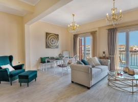 Anaria Gold Suite
