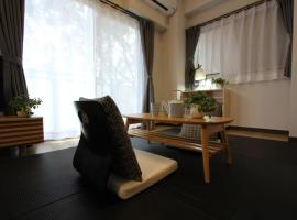 Alphabed Hiroshima Peace Boulevard 201 / Vacation STAY 3053