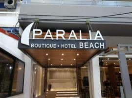 Paralia Beach Boutique Hotel