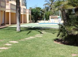 Apartamento Retiro Park