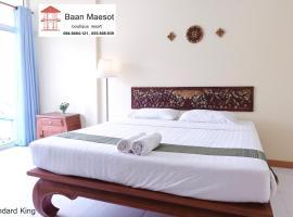 Baan Maesot Boutique Resort