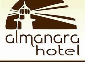 El Manara Hotel