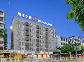 Jinjiang Inn Nanning Railway Station North Youai Road