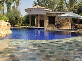 De Michanna, hotel near Paphos International Airport - PFO,