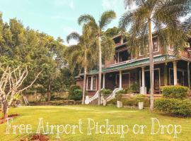Airport Green Olive Villa, hotel near Bandaranaike International Airport - CMB,
