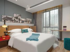 Shanghai Wanyue Select Hotel