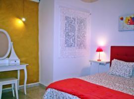 Apartamento Amapola