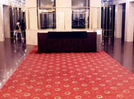 Hotel Novy Arbat 2