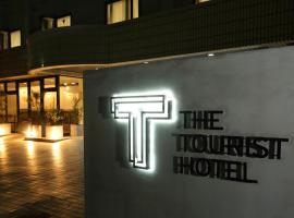 The Tourist Hotel Kasai