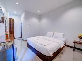 The Sleep Resort