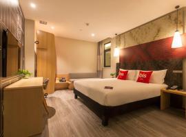 Ibis Wuhan Hubu Alley Hotel