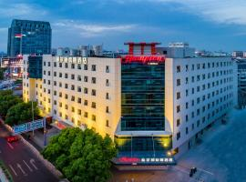 Hampton by Hilton Suzhou Jinji Lake