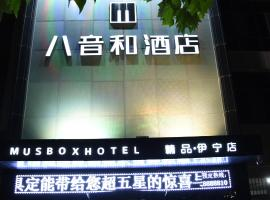 Bayinhe Hotel (Yining), hotel in Yining