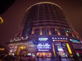 Vyluk Hotel Chongqing Jiefangbei Center Branch