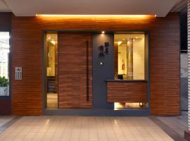 Goodmore Hotel
