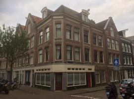 Jeroen's City Center Homestay