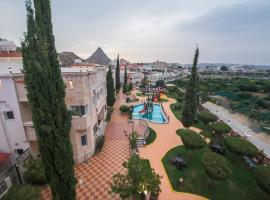 Al-Hadaig Al-Sabaah Resort