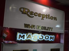 Hotel Masoom Ajmer