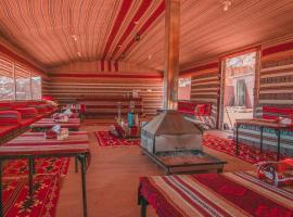 Omar Ghazi Camp