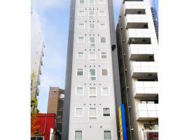 Super Hotel Ueno-Okachimachi