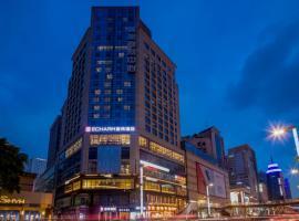 Echarm Hotel (Chengdu Chunxi Road Pedestrian Street)