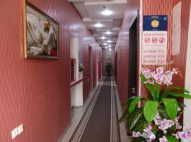 Hotel Like, hotel in Akhaltsikhe