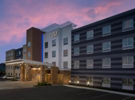 Fairfield Inn & Suites by Marriott New Orleans Metairie