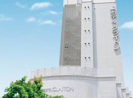 Hotel Claiton Shin-Osaka, hotel in Osaka