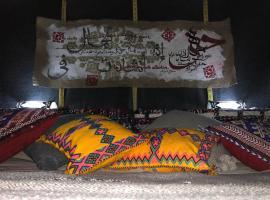 Majorelle Desert Camp