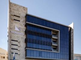 Monarch Hotel Amman