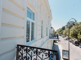 Boulevard Hotel Batumi