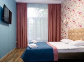 Mini Hotel Barvy Lvova on Kostyushka St.