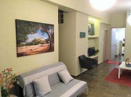 Premium Apartment Lycabettus 3-bedrooms, hotel near Lycabettus Hill, Athens