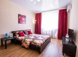 Апартаменты у Парка Краснодар на Восточно-Кругляковской, accessible hotel in Krasnodar