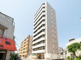 Hotel Olfea Residence Namba, hotel near Ansei Earthquake Tsunami Monument, Osaka