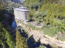 Hotel Kayotei