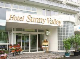 Hotel Sunny Valley