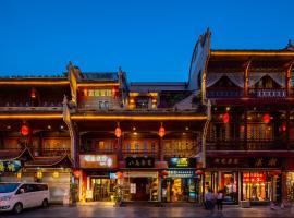 Qintai Tibetan Culture Boutique Hotel