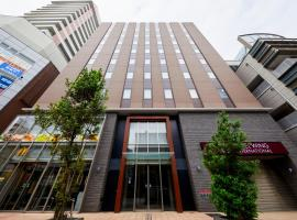 Hotel Wing International Kobe - Shinnagata Ekimae